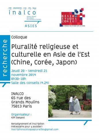 colloque_asie_est