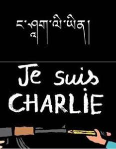 Page Facebook de Chung Tsering, avec en bilingue: «Je suis Charlie».