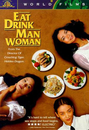 Eat_Drink_Man_Woman