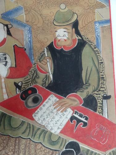«L'officier du trésor» (kuguan 庫官)