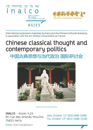 affiche-image-chinese-classical-thought-12-13-oct-2016
