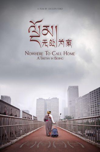 poster-final-trilingual